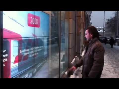 Kinect window Bank of Moscow