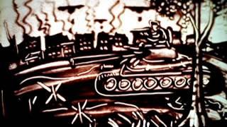 70-летию Победы в Великой Отечественной Войне посвящается...Песочная анимация
