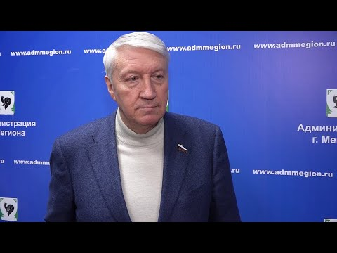 Александр Сидоров - депутат Государственной Думы РФ