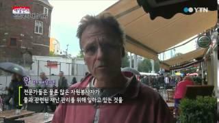 대형 재난이 와도 걱정 없는 나라 / YTN