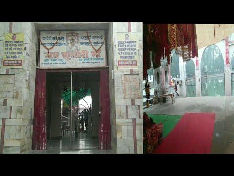 MAA KUSHAHARI DEVI MANDIR,Kushumbhi, Nawabganj, Unnao, Uttarpradesh
