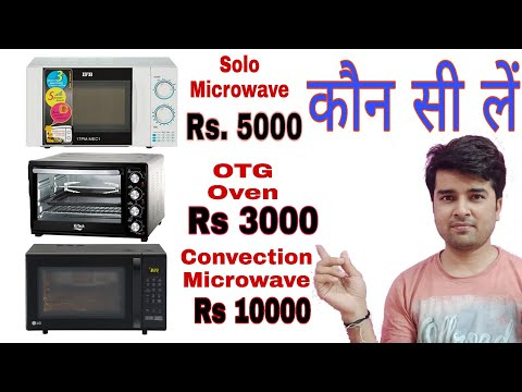 Types of Microwave ! solo Microwave ! OTG Oven ! Convection Microwave
