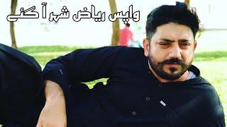 Attaullah Khan Esakhelvi Dohre Maiay  Gold Porani Yaden  Production Vlog #18 | Jatt Gull | Channel