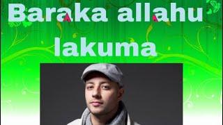 Download Lagu Sholawat merdu BARAKA ALLAHU LAKUMA(Maher Zain)-berkahsholawatchannel #berkahsholawat mp3