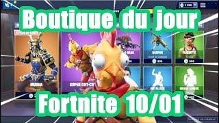 [Fortnite] shop the day of 10 January