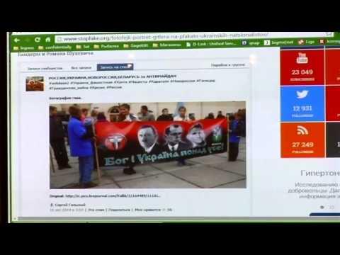 (English) Stop Fake. Ukraine Crisis Media Center, 22nd of October 2014