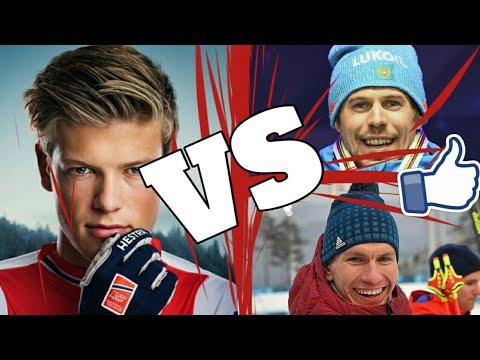 Кто лучший лыжник мира?//Johannes Klæbo VS Alexander Bolshunov VS Sergey Ustiugov. Кто лучший?