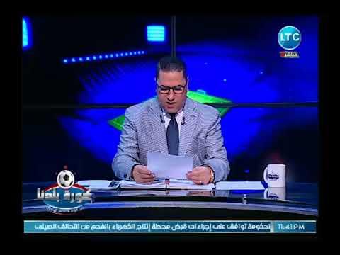 بيان النادى الاهلى ردا على مبادرة تركي آل شيخ