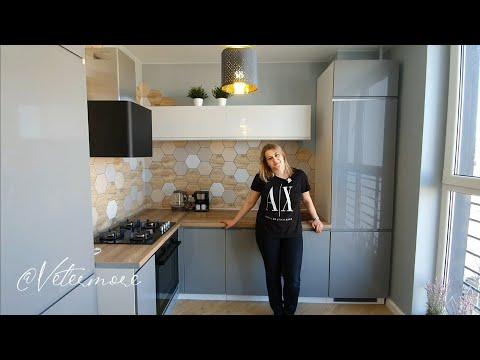 Идеальная квартира в Светлогорске 2 | Купить квартиру в Светлогорске 12+