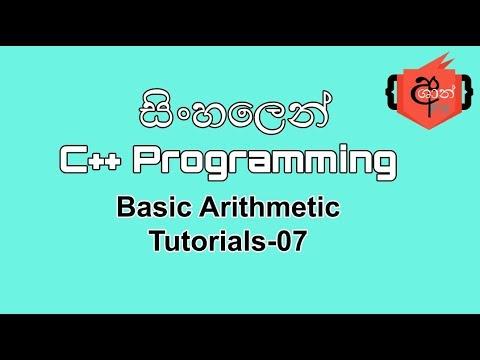 C++ programming sinhala tutorials 10 (functions that use multiple.