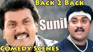 Sunil back 2 back comedy scenes - telugu comedy scenes
