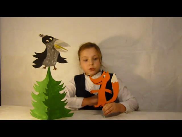 Изображение предпросмотра прочтения – РоманКотов читает произведение «Ворона и Лисица» И.А.Крылова