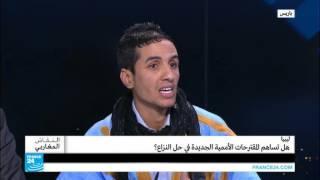 الصحراء الغربية.. 40 عاما من النزاع ولا حل يلوح في الأفق!