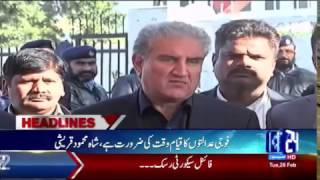 News Headlines | 12:00 PM | 28 February 2017 | 24 News HD