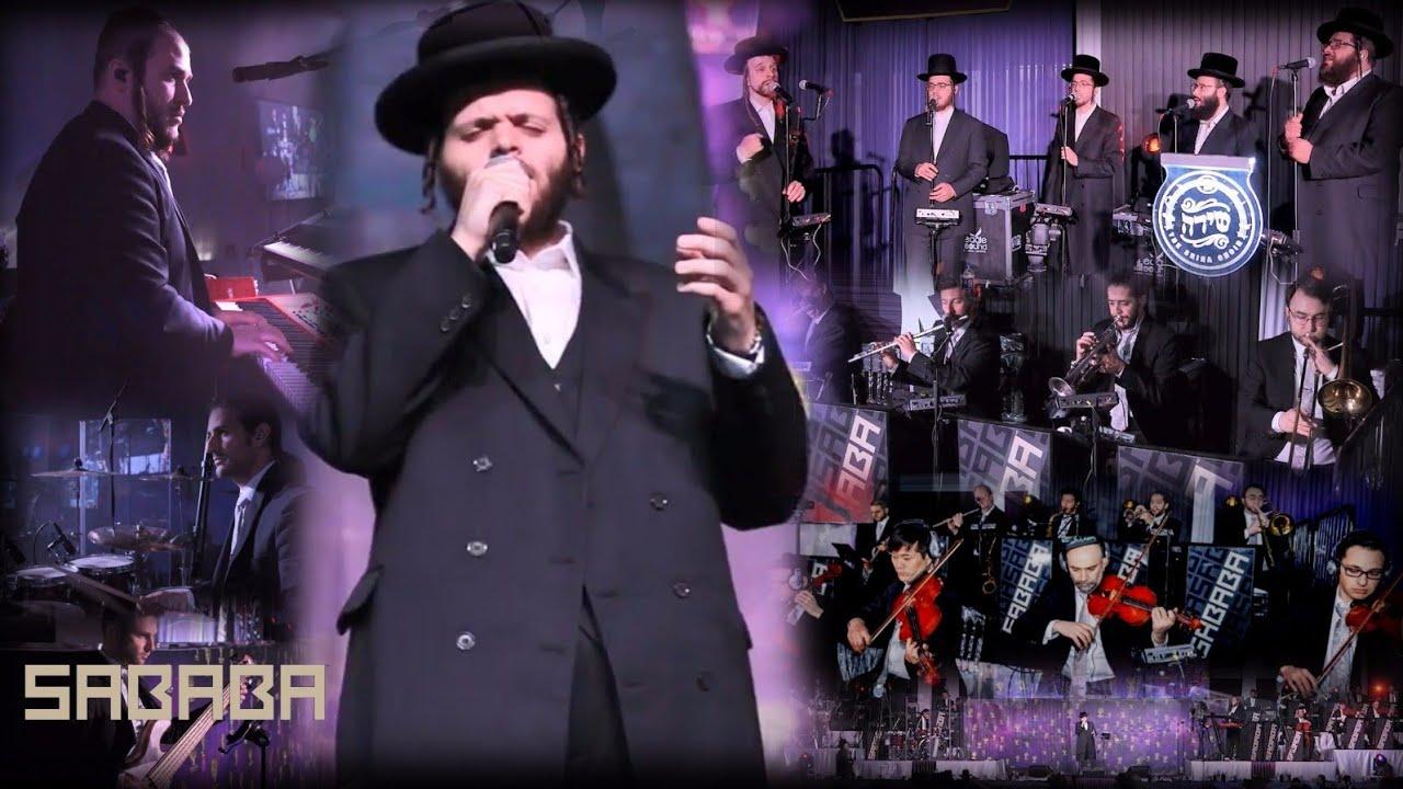 Habein - Sababa Band, Shira Choir, Zanvil Weinberger | הבן יקיר לי - זנוויל ווינברגר, שירה, סבבה