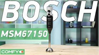 Bosch MSM67150RU - блендер с измельчителем и турбо-режимом - Видеодемонстрация от Comfy.ua(, 2016-03-22T12:17:15.000Z)