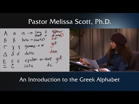 An Introduction to the Greek Alphabet #1 by Pastor Melissa Scott, Ph.D.