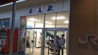 【JR氷見線】車窓~氷見駅の様子