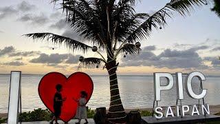 2019년 사이판 가족 여행 3탄 ! 마나가하섬, 여행…