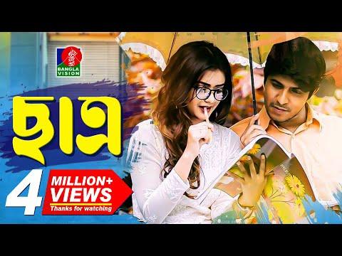 Chatro-ছাত্র   Tawsif Mahbub   Tanjin Tisha   Mabrur Rashid Bannah   Bangla Eid Natok   2018   HD