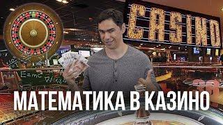 видео Рулетка в казино | Бесплатная онлайн крутилка - Page 5
