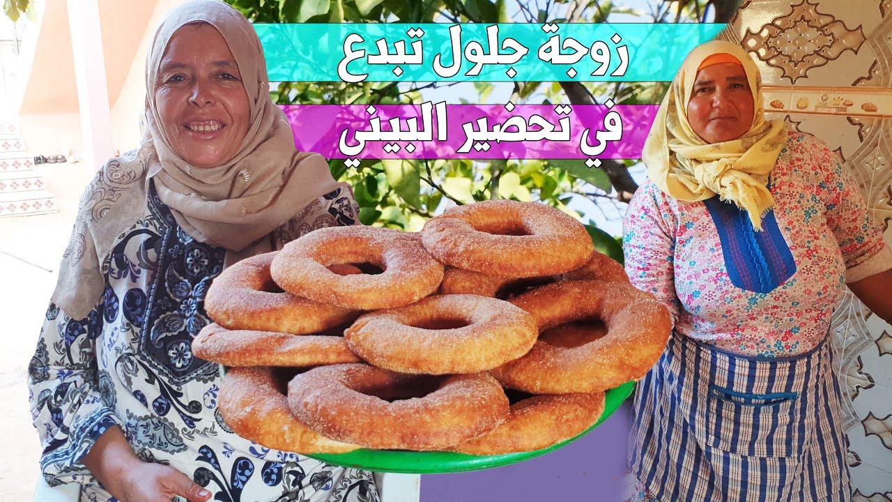 زوجة جلول زارت خالد ولد لالة هموشة ودارت ليكم البيني