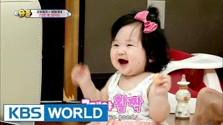 Twins & O.G.G's House - Twins join the joint parenting space [The Return of Superman / 2016.08.21]