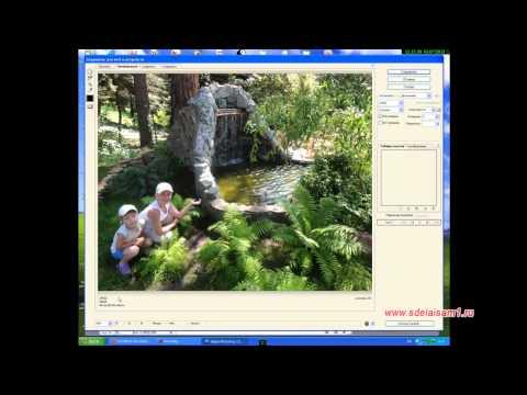 Как уменьшить размер фото для интернета в Фотошоп