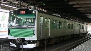 JR宇都宮線(烏山線) 宇都宮駅 EV-E301系
