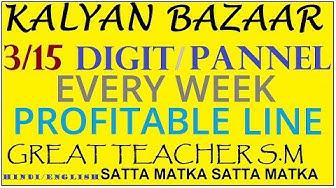 Satta Matka Kalyan 3 Digit & 15 Panne Magically Pass Line By Great Teacher S.M