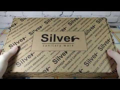 Кухонний змішувач SILVER Basis SLIN0448