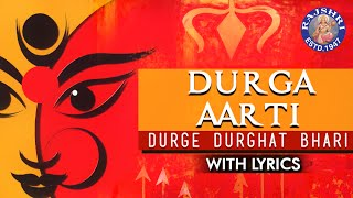 Download Hindi Video Songs - Durge Durghat Bhari Full Marathi Aarti With Lyrics | Durga Maa Aarti | Durga Devotional Songs