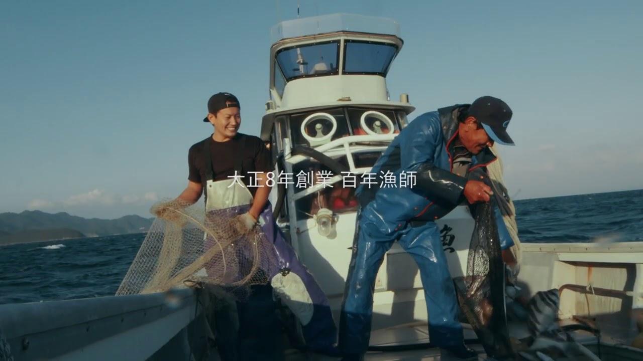 【獅子島の四代目漁師の挑戦とふるさと納税】鹿児島県長島町「島のごちそう」