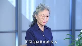 2019养老金涨多少?确定是这个数,北京大妈猜对了!
