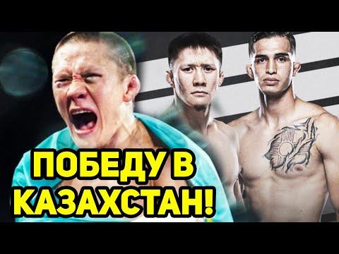 ЖАКО РАЗОРВЕТ?! Джерома Ривера vs Жалгас Жумагулов / Прогноз к UFC 264