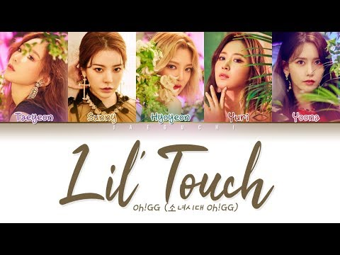 SNSD-Oh!GG (소녀시대-Oh!GG) - Lil' Touch (몰랐니) (Color Coded Lyrics Eng/Rom/Han/가사)