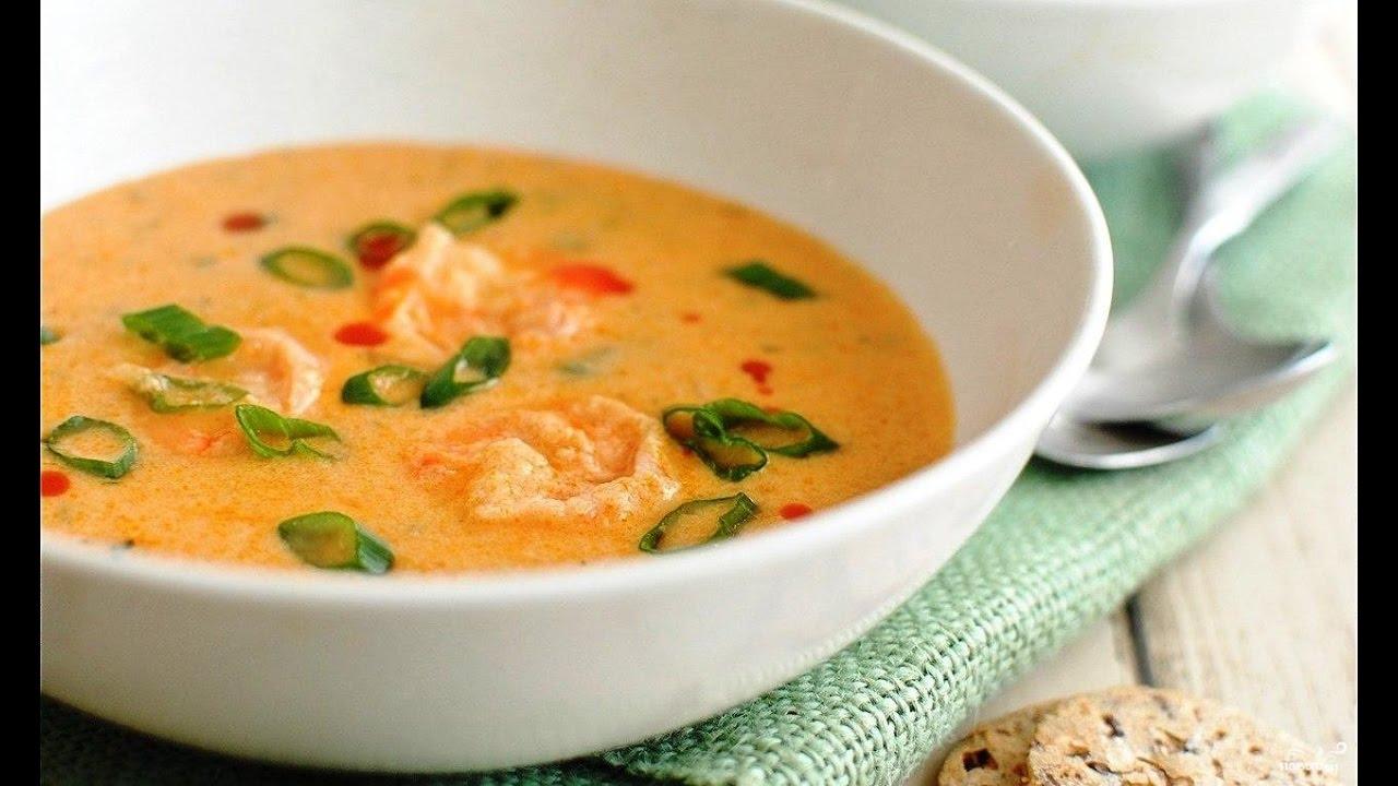 сливочный суп к креветками рецепт