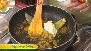 Chana Dal Ke Dhoka- Bhojpuri Recipes by Shanti Tiwari on Mahuaa TV- Ghar Ka Tadka Epi 30 Seg 2