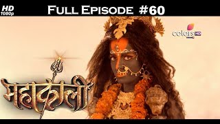 Download lagu Mahakaali 11th February 2018 मह क ल Full Episode MP3
