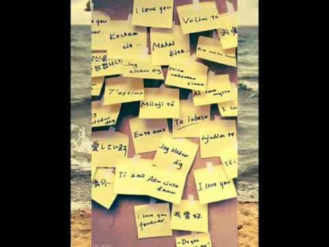 EMI FUJITA - And I love you so (Lyrics)