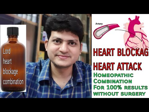 Lord Heart blockage Combination | Remove heart blockage completely | Clinically proven | Homeopathy