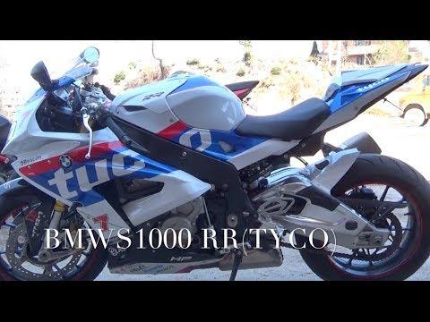 BMWS1000RR(TYCO)|LIMITEDEDITION|NEPAL|2018