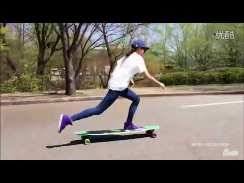 Longboard NCS Collection