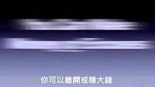 4  2013電子商務+直銷=未來的趨勢   YouTube1 00 00 00 00 03 54
