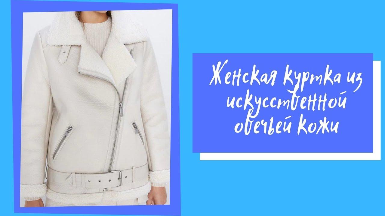 Ly Varey Lin зимняя куртка из искусственной овечьей кожи с aliexpress