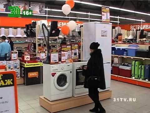 Хороший сервис и привлекательные цены готовы предложить покупателям бытовой техники