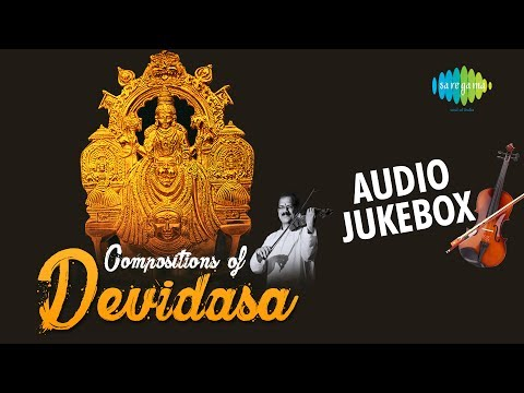 Compositions of Devidasa | Trivandrum R Mahadevan | Audio Jukebox | Carnatic Vocal |HD Songs