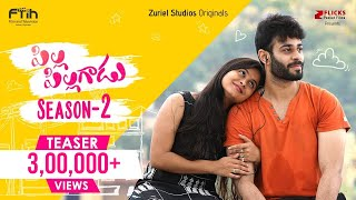 Pilla Pillagadu Season 2 Official Teaser || Telugu Comedy Web Series 2018 || ZFlicks