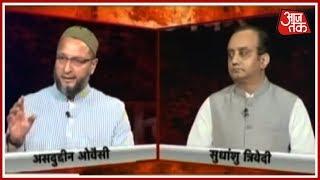 चुनावी घमासान में मुसलमान   टक्कर   Asaduddin Owaisi Vs Sudhanshu Trivedi   Anjana Om Kashyap