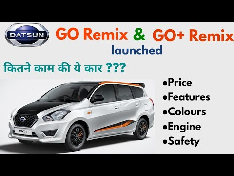 Datsun Go Go Remix Launched Know About Price Engine Colours